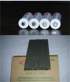 点击查看详细信息<br>标题:电焊条电池级CMC 阅读次数:8752